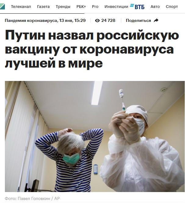 http://images.vfl.ru/ii/1610570997/0691c79d/32943094.jpg