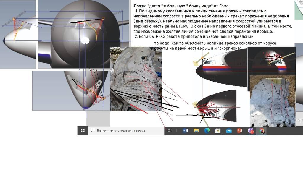 http://images.vfl.ru/ii/1610703020/3e5b798b/32958966.jpg