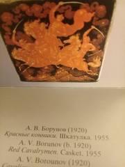 http://images.vfl.ru/ii/1610863993/5992f398/32978373_m.jpg