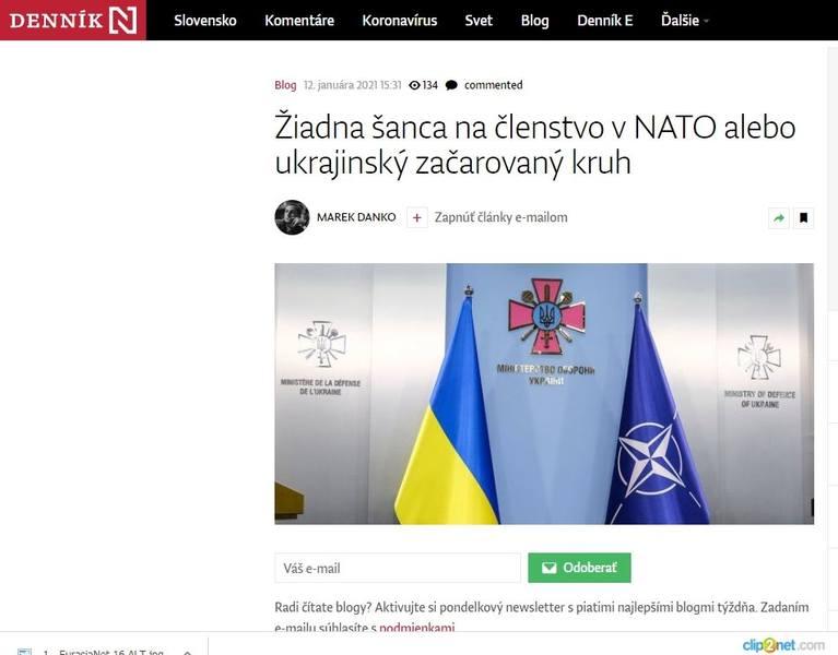 DenníkN: дорога в НАТО или украинский заколдованный круг?