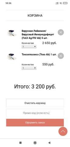 33013088_m.jpg