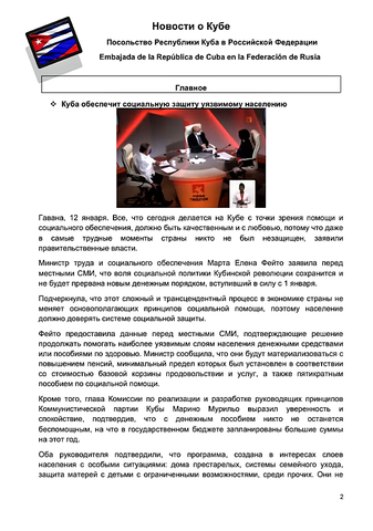http://images.vfl.ru/ii/1611071253/b0132aba/33013838_m.png