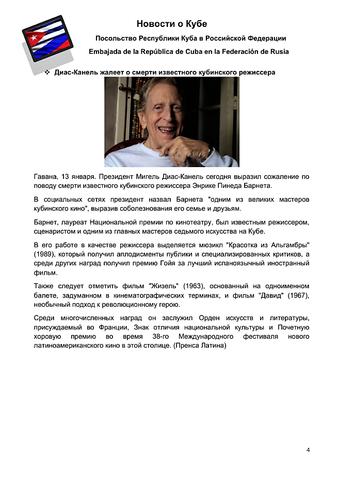 http://images.vfl.ru/ii/1611071256/55c96e0d/33013840_m.png