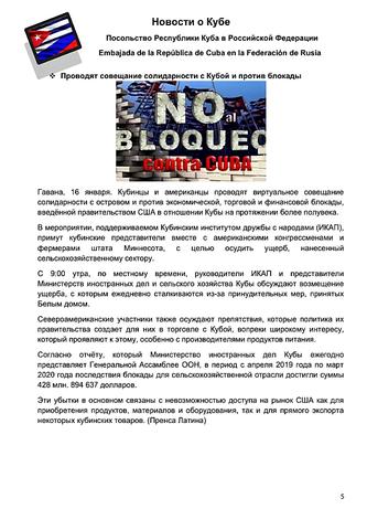 http://images.vfl.ru/ii/1611071333/cf536513/33013855_m.png