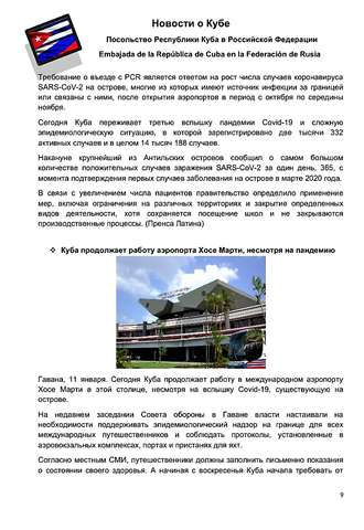 http://images.vfl.ru/ii/1611071339/d1bdeabf/33013859_m.png