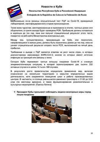 http://images.vfl.ru/ii/1611071428/b0ec54b6/33013873_m.png