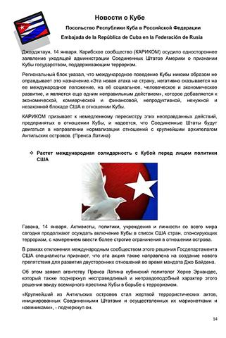 http://images.vfl.ru/ii/1611071435/cbd3fd58/33013877_m.png