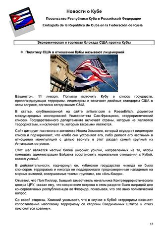 http://images.vfl.ru/ii/1611071518/9f9f4539/33013895_m.png