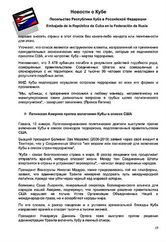 http://images.vfl.ru/ii/1611071521/09a88e89/33013898_m.png