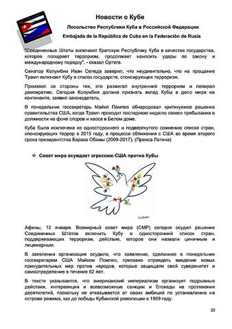 http://images.vfl.ru/ii/1611071523/24b5d3a7/33013899_m.png