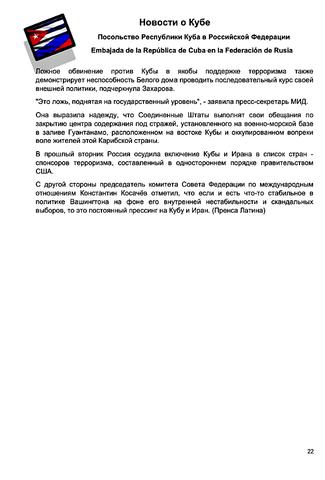 http://images.vfl.ru/ii/1611071526/78ec105a/33013902_m.png