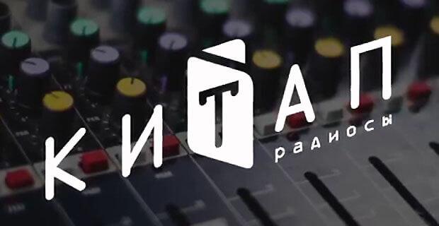 Радио «Китап» будет формировать новую татарскую городскую культуру - Новости радио OnAir.ru