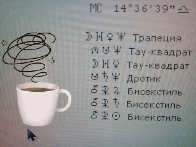 http://images.vfl.ru/ii/1611284461/61ca13fd/33048710_m.jpg