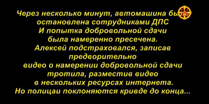 http://images.vfl.ru/ii/1611385820/20d022a3/33064027.jpg