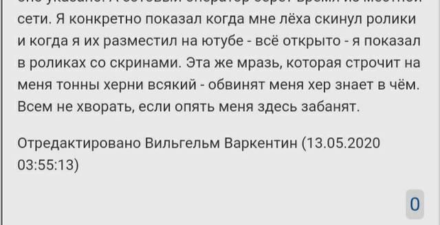 http://images.vfl.ru/ii/1611387616/985543c2/33064246.jpg