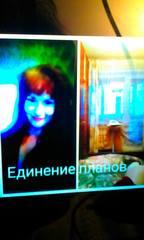 http://images.vfl.ru/ii/1611466645/c0c11e0e/33073110_m.jpg