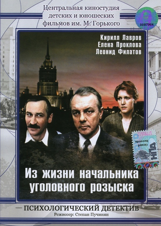 http//images.vfl.ru/ii/1611468853/73d1ea/330732.jpg
