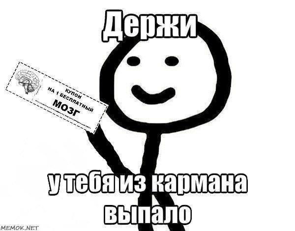 http://images.vfl.ru/ii/1611481224/8a85e87f/33074554_m.jpg