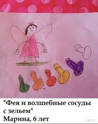 http://images.vfl.ru/ii/1611490580/3beb7593/33075865.jpg