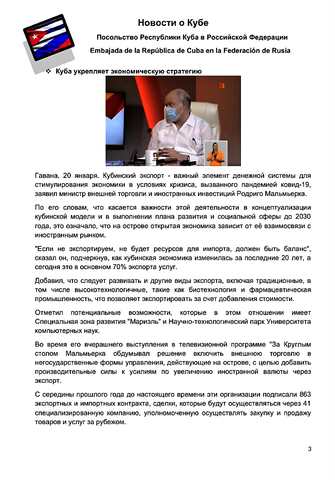 http://images.vfl.ru/ii/1611760053/c889cb3d/33120207_m.png