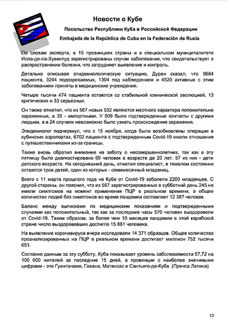 http://images.vfl.ru/ii/1611760132/4b7d0392/33120223_m.png