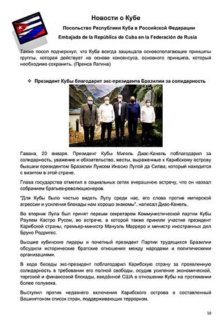 http://images.vfl.ru/ii/1611760272/b5e72998/33120239_m.png