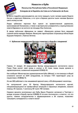 http://images.vfl.ru/ii/1611760275/4f417387/33120241_m.png