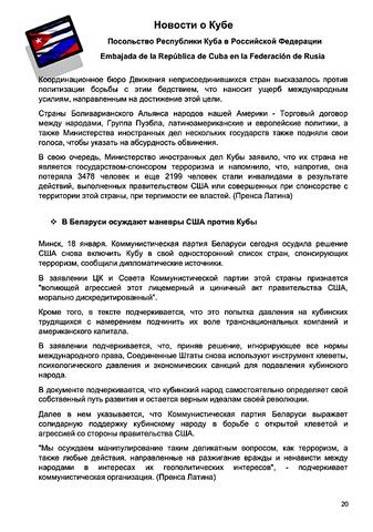 http://images.vfl.ru/ii/1611760278/0d9ac659/33120243_m.png