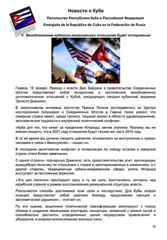 http://images.vfl.ru/ii/1611760280/a87d3654/33120244_m.png
