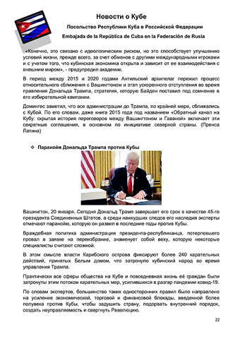 http://images.vfl.ru/ii/1611760282/57ef4c6c/33120245_m.png