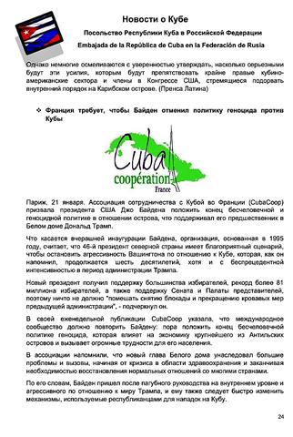 http://images.vfl.ru/ii/1611760286/7ba3ae90/33120248_m.png