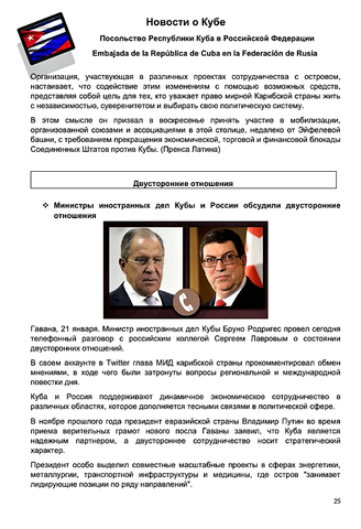 http://images.vfl.ru/ii/1611760464/1d9cbb89/33120265_m.png