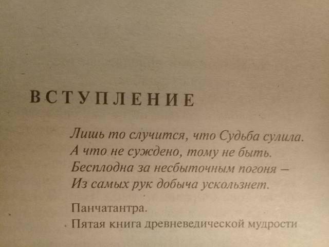 http://images.vfl.ru/ii/1611838453/24c6cbeb/33131104_m.jpg