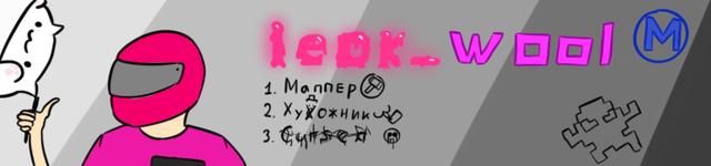 http://images.vfl.ru/ii/1611857644/6505c694/33134908_m.png