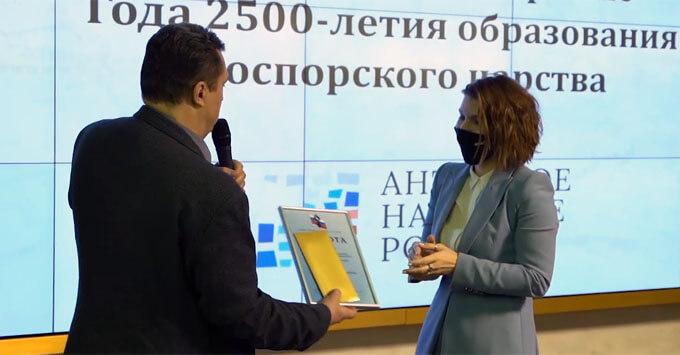 Ведущая «Первого радио Кубани» победила в конкурсе «Боспор 2500» - Новости радио OnAir.ru