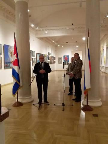 В Москве открылась выставка Oh Havana ...
