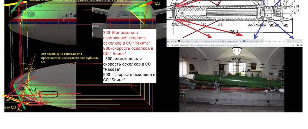 http://images.vfl.ru/ii/1611994702/a293a745/33152338.jpg