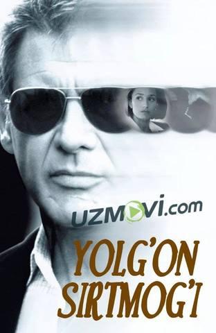 Yolg'on sirtmog'i