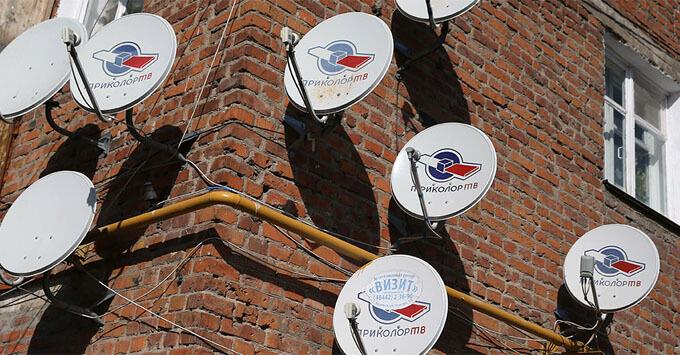 «Газпром-Медиа» объявил о расторжении договора с «Триколором» - Новости радио OnAir.ru