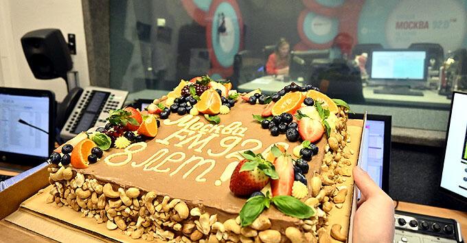 Радиостанция «Москва FM» празднует 8 лет в эфире - Новости радио OnAir.ru