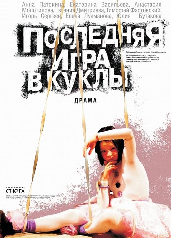 http//images.vfl.ru/ii/1612260335/5ec0a2/33185890.jpg