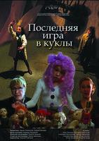 http//images.vfl.ru/ii/1612275444/b02401ee/33189559_s.jpg