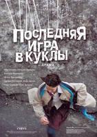 http//images.vfl.ru/ii/1612275444/ff01bb05/33189558_s.jpg