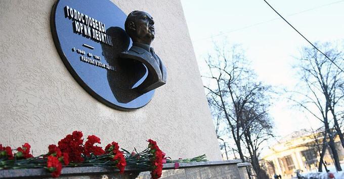 Мемориальную доску Левитану открыли в Москве - Новости радио OnAir.ru