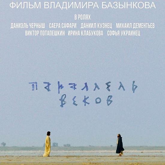 http//images.vfl.ru/ii/1612441451/32baebe9/33214636.jpg