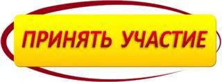 http://images.vfl.ru/ii/1612453549/cc9a649c/33216965_m.jpg