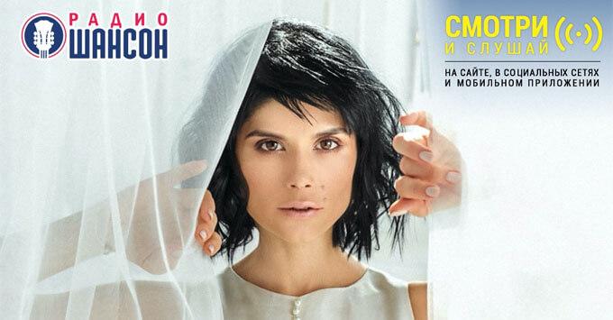 Сола Монова в «Звездном завтраке» на «Радио Шансон» - Новости радио OnAir.ru