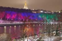 Москва-река у Воробьёвых гор. Фото Морошкина В.В.