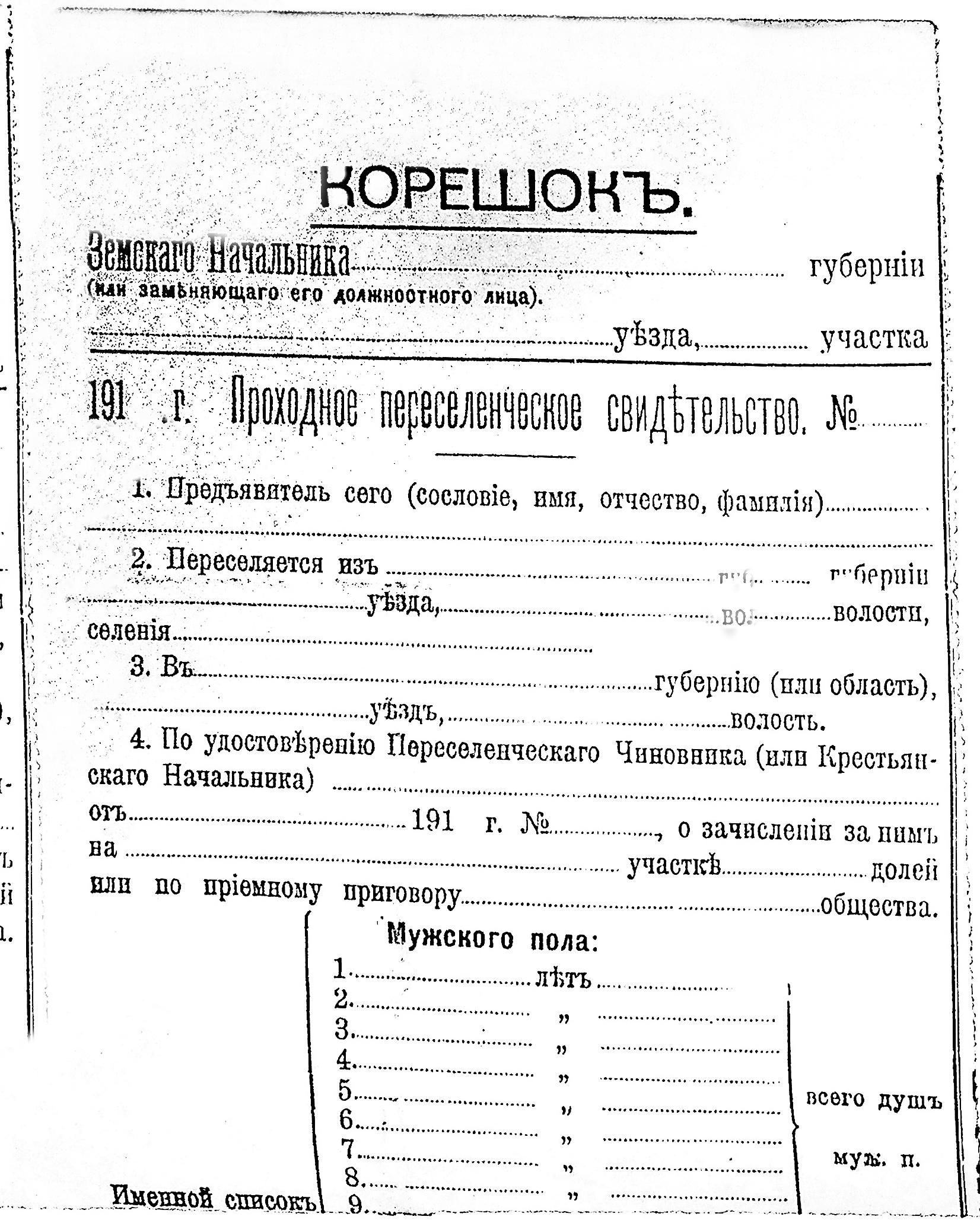 http://images.vfl.ru/ii/1613332461/14114d62/33336000.jpg