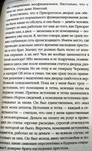 http://images.vfl.ru/ii/1613472069/abc53703/33354356_m.jpg